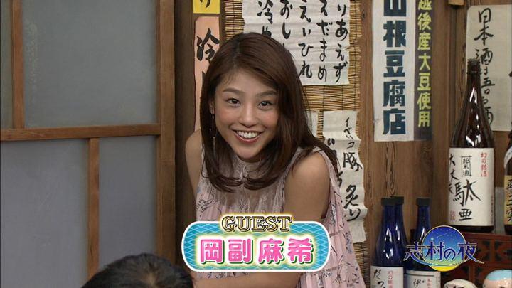 2018年05月15日岡副麻希の画像01枚目