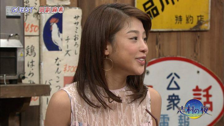 2018年05月15日岡副麻希の画像03枚目