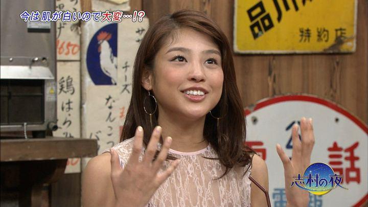 2018年05月15日岡副麻希の画像12枚目