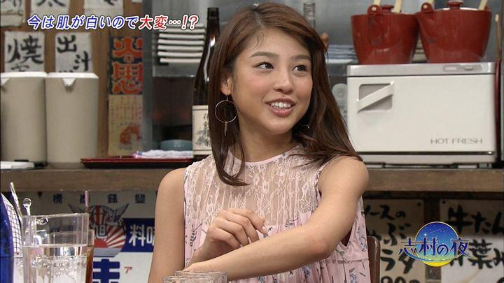 2018年05月15日岡副麻希の画像17枚目