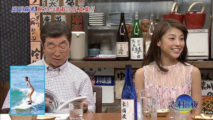 2018年05月15日岡副麻希の画像24枚目