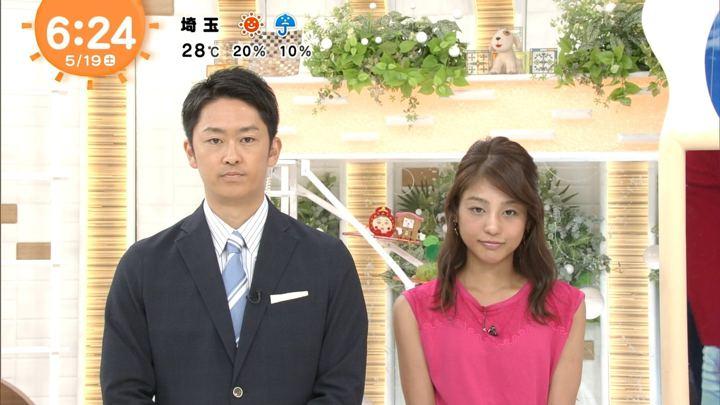 2018年05月19日岡副麻希の画像01枚目