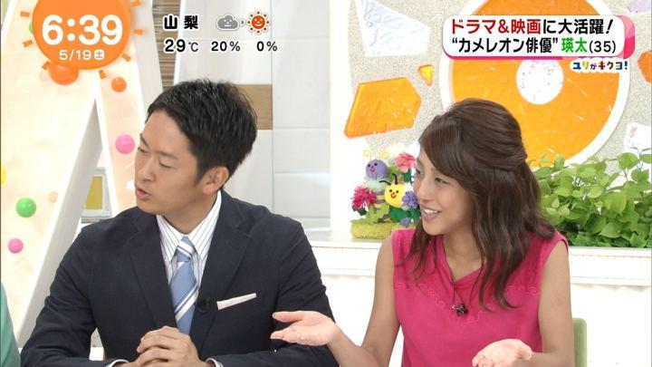2018年05月19日岡副麻希の画像04枚目