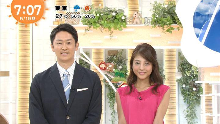 2018年05月19日岡副麻希の画像08枚目