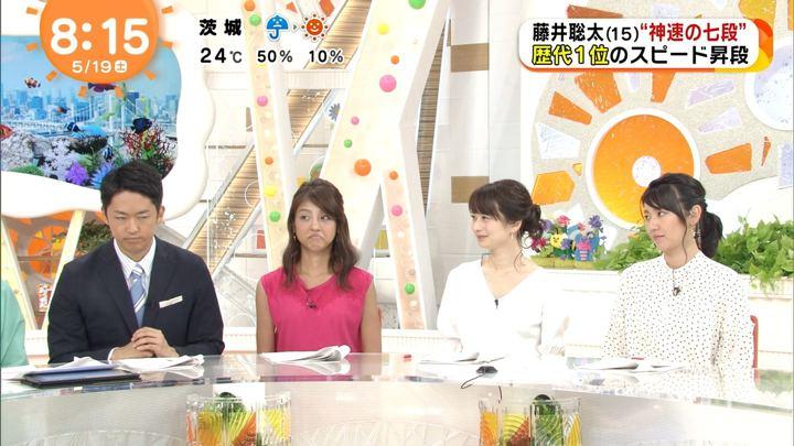 2018年05月19日岡副麻希の画像14枚目