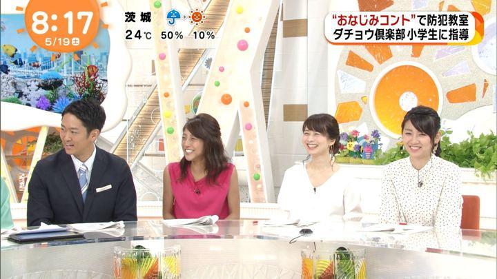 2018年05月19日岡副麻希の画像15枚目