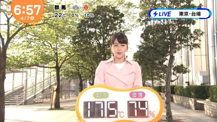 2018年04月07日沖田愛加の画像04枚目