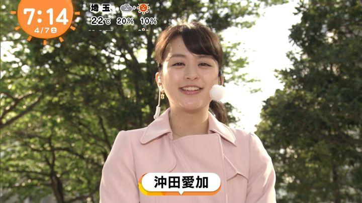 2018年04月07日沖田愛加の画像08枚目