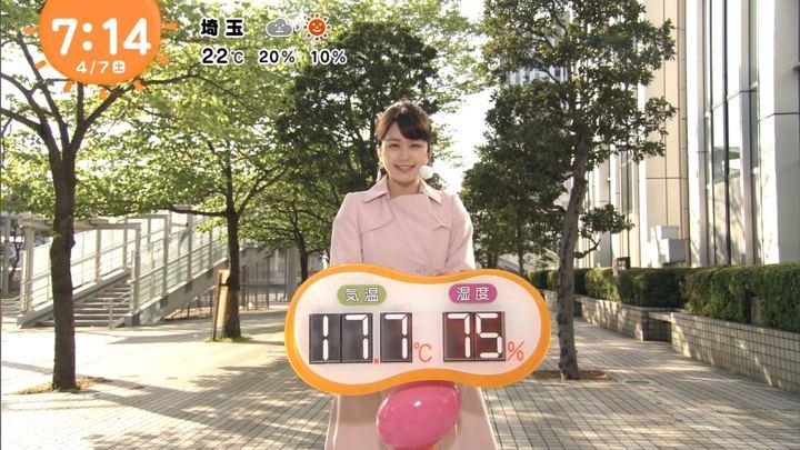 2018年04月07日沖田愛加の画像09枚目