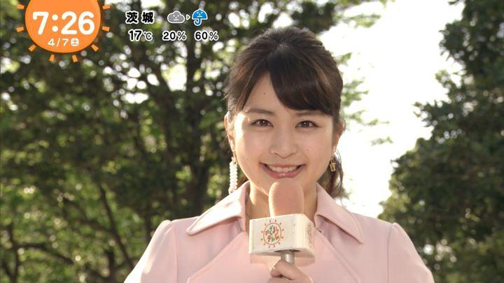 2018年04月07日沖田愛加の画像15枚目