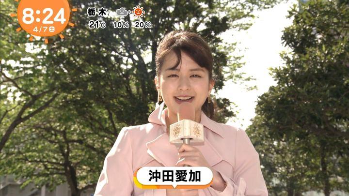 2018年04月07日沖田愛加の画像19枚目