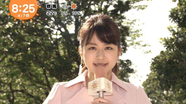 2018年04月07日沖田愛加の画像20枚目
