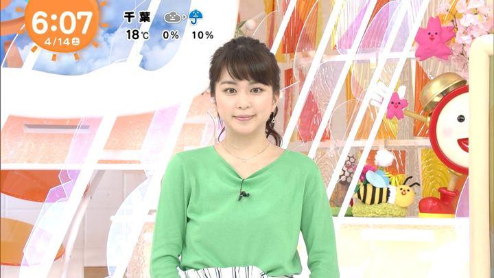 2018年04月14日沖田愛加の画像01枚目