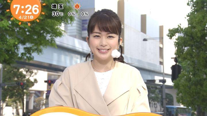 2018年04月21日沖田愛加の画像10枚目