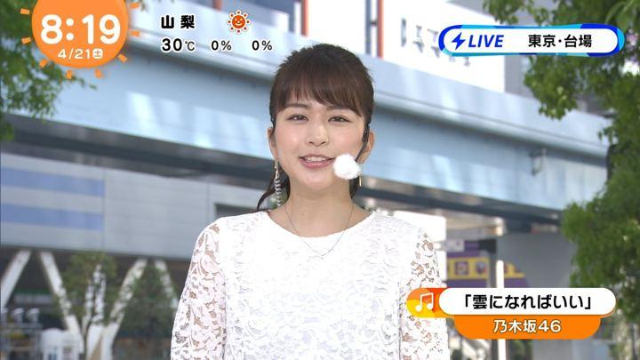 2018年04月21日沖田愛加の画像11枚目