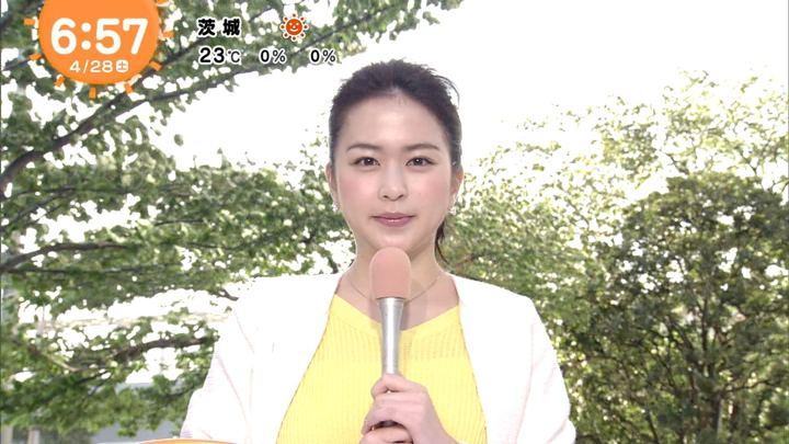 2018年04月28日沖田愛加の画像01枚目