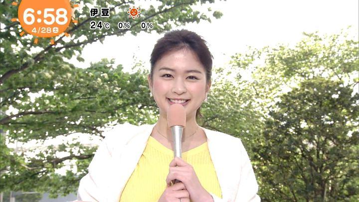 2018年04月28日沖田愛加の画像02枚目