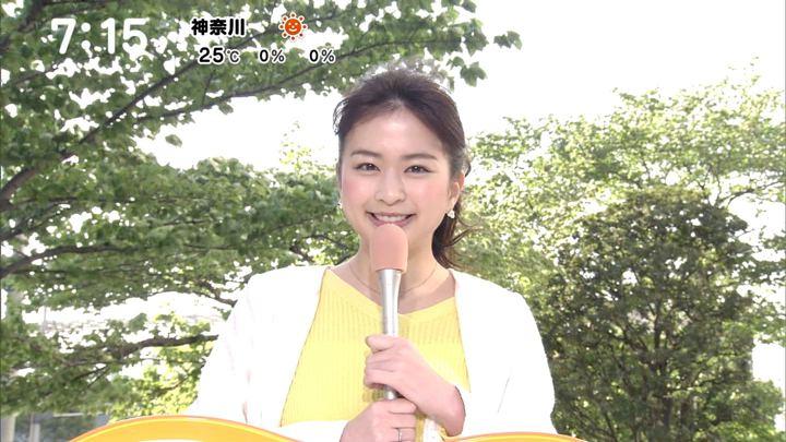 2018年04月28日沖田愛加の画像04枚目