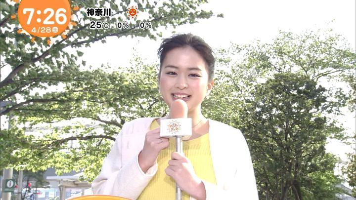 2018年04月28日沖田愛加の画像06枚目