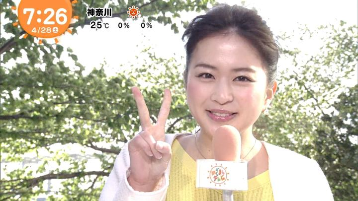 2018年04月28日沖田愛加の画像07枚目
