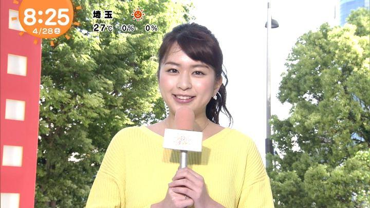 2018年04月28日沖田愛加の画像13枚目