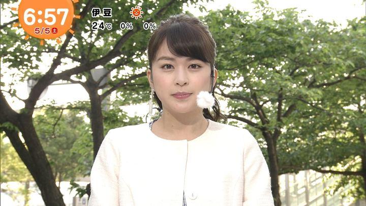 2018年05月05日沖田愛加の画像01枚目