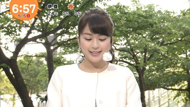 2018年05月05日沖田愛加の画像02枚目