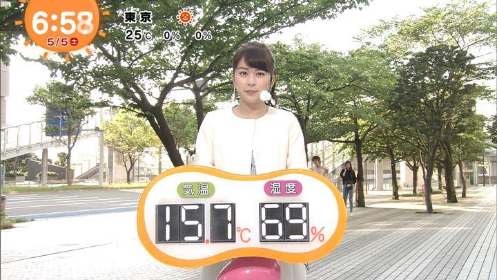 2018年05月05日沖田愛加の画像04枚目