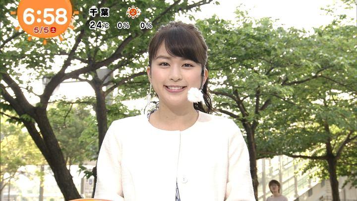 2018年05月05日沖田愛加の画像05枚目