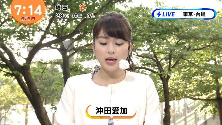 2018年05月05日沖田愛加の画像07枚目