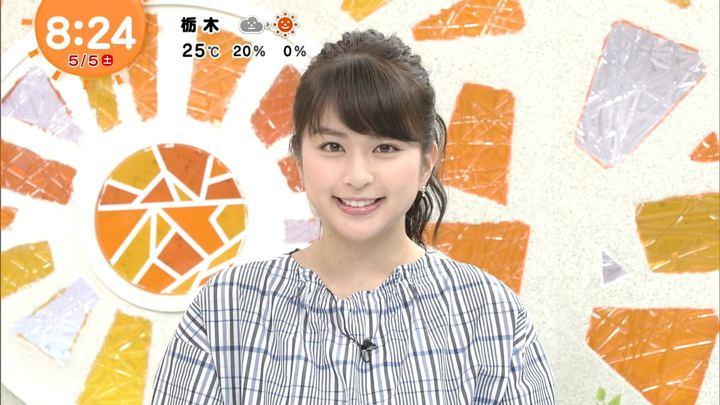 2018年05月05日沖田愛加の画像18枚目