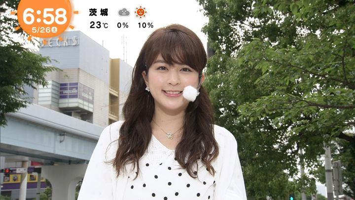 2018年05月26日沖田愛加の画像03枚目