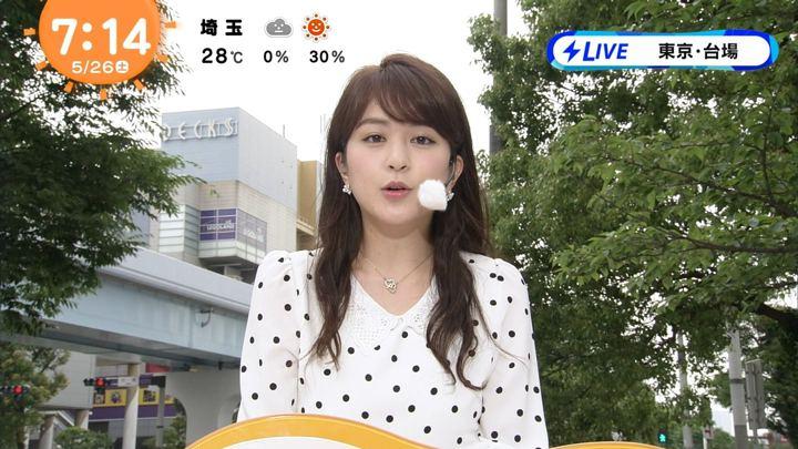 2018年05月26日沖田愛加の画像04枚目