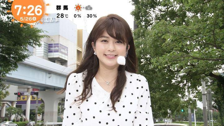 2018年05月26日沖田愛加の画像06枚目