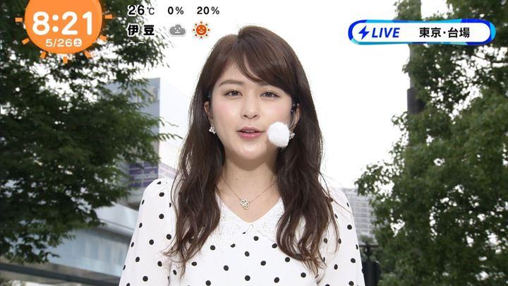 2018年05月26日沖田愛加の画像08枚目