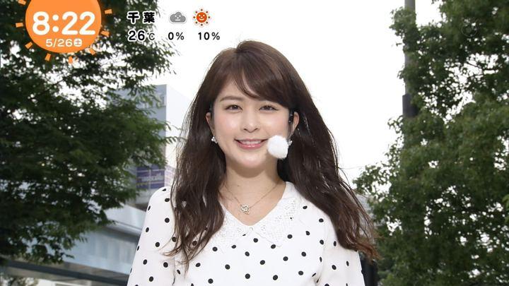 2018年05月26日沖田愛加の画像10枚目