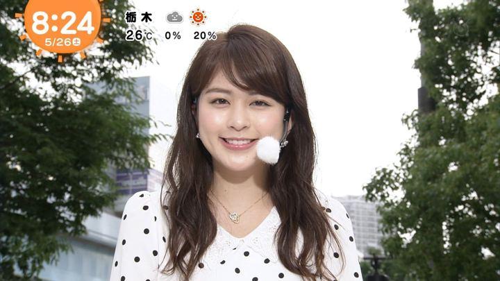 2018年05月26日沖田愛加の画像12枚目
