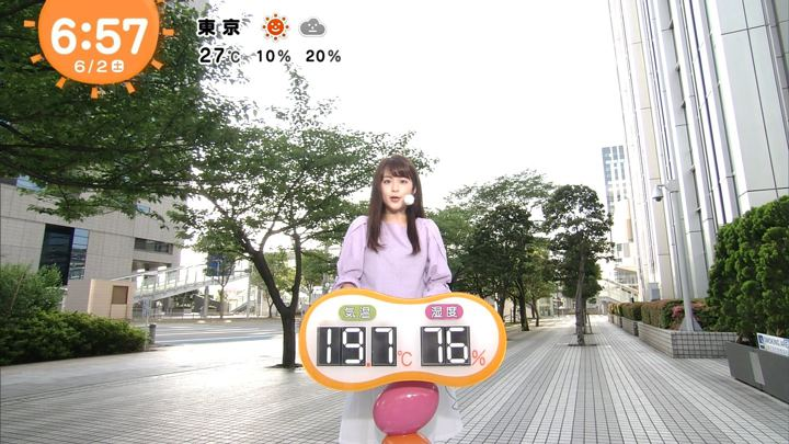 2018年06月02日沖田愛加の画像01枚目