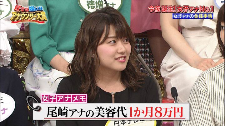 2018年06月01日尾崎里紗の画像01枚目