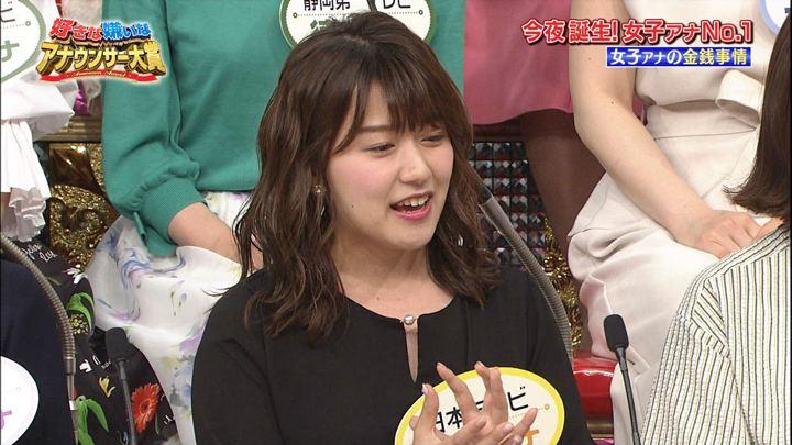 2018年06月01日尾崎里紗の画像02枚目