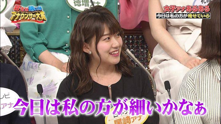 2018年06月01日尾崎里紗の画像04枚目