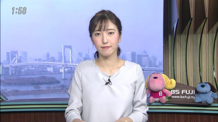2018年03月29日小澤陽子の画像01枚目