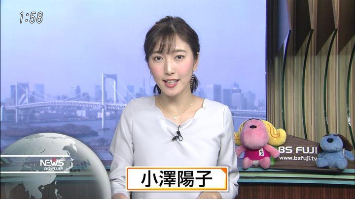 2018年03月29日小澤陽子の画像02枚目