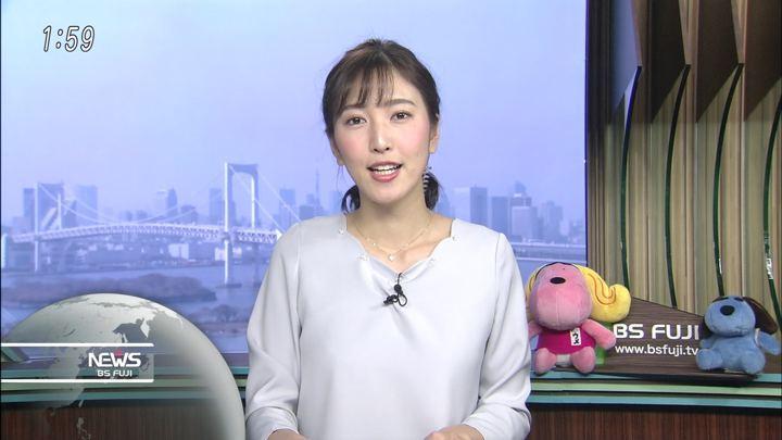 2018年03月29日小澤陽子の画像03枚目