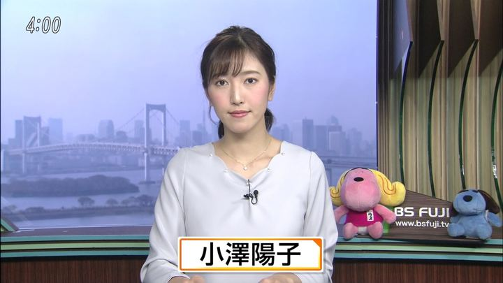 2018年03月29日小澤陽子の画像04枚目