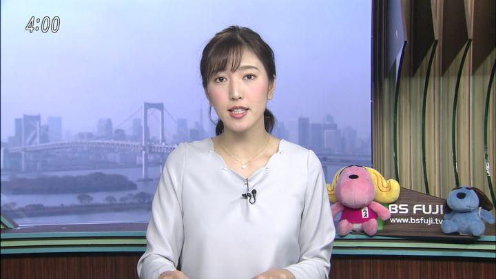 2018年03月29日小澤陽子の画像05枚目