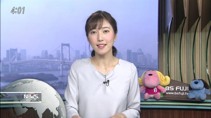 2018年03月29日小澤陽子の画像06枚目