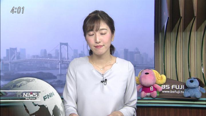 2018年03月29日小澤陽子の画像07枚目