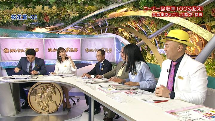 2018年04月08日小澤陽子の画像06枚目