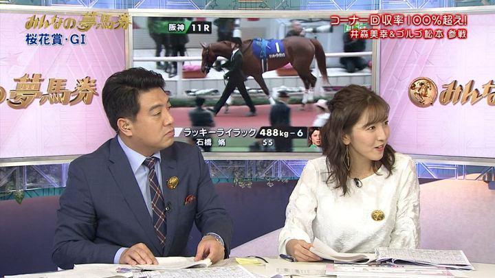 2018年04月08日小澤陽子の画像07枚目